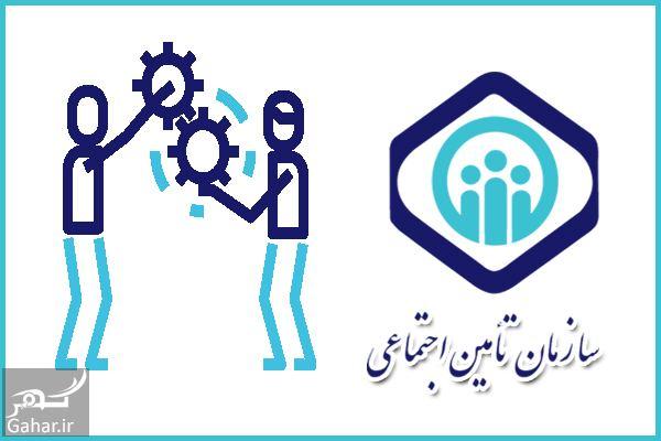 303199 Gahar ir تفاوت بیمه اختیاری 12ـ14 ـ27 درصدی تامین اجتماعی
