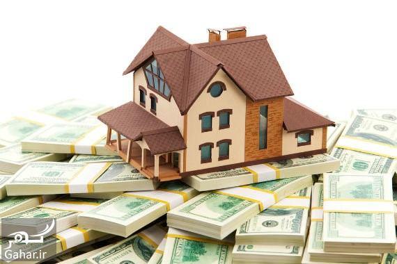 741797 Gahar ir وام خرید کالا بانک ملی+ مدارک لازم