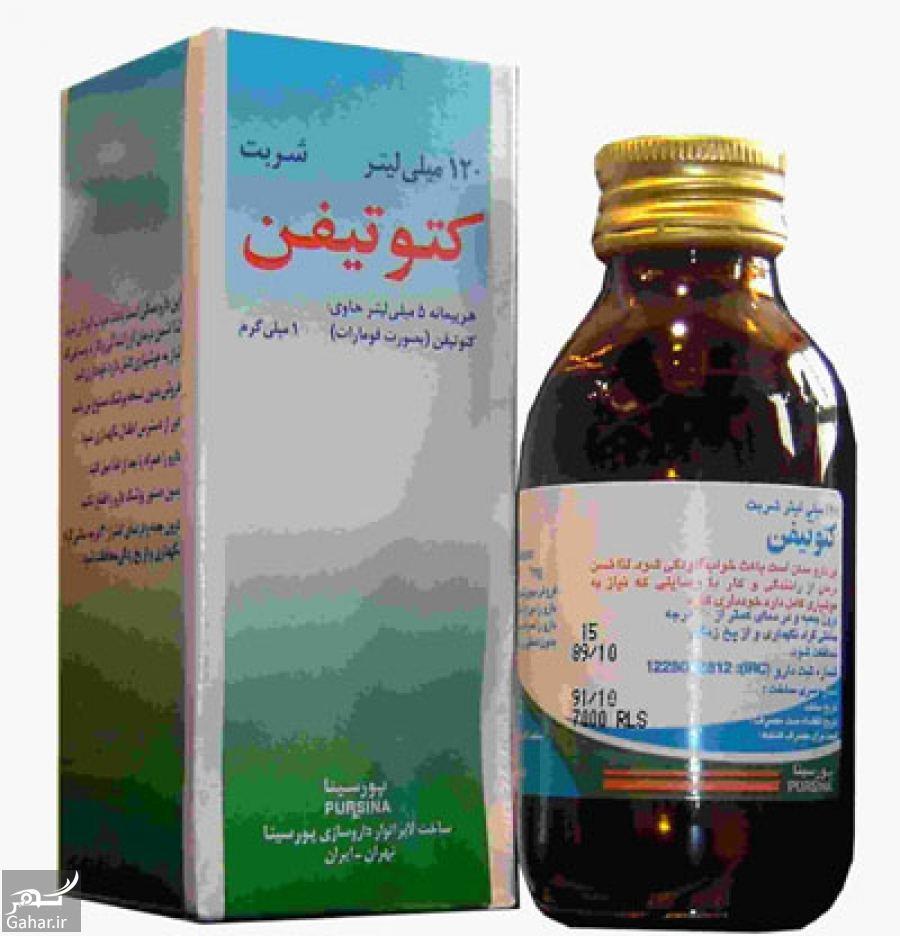 953222 Gahar ir عوارض و موارد مصرف قرص کتوتیفن