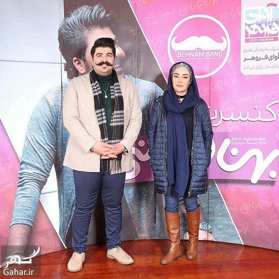 282752 Gahar ir عکسهای بازیگران زن در کنسرت بهنام بانی با تیپ زمستانی