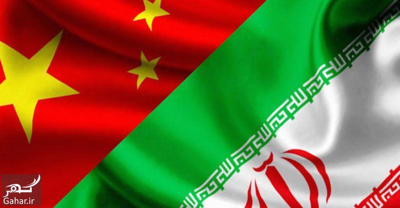 424789 Gahar ir زمان بازی ایران چین جام ملتهای آسیا 2019