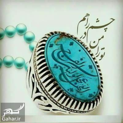 559512 Gahar ir شعر زیبا درباره امام زمان