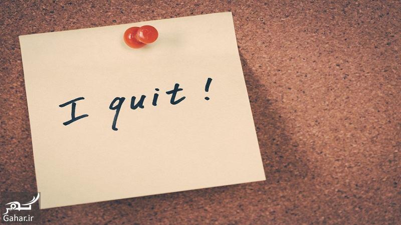 587381 Gahar ir متن استعفا نامه کارمند