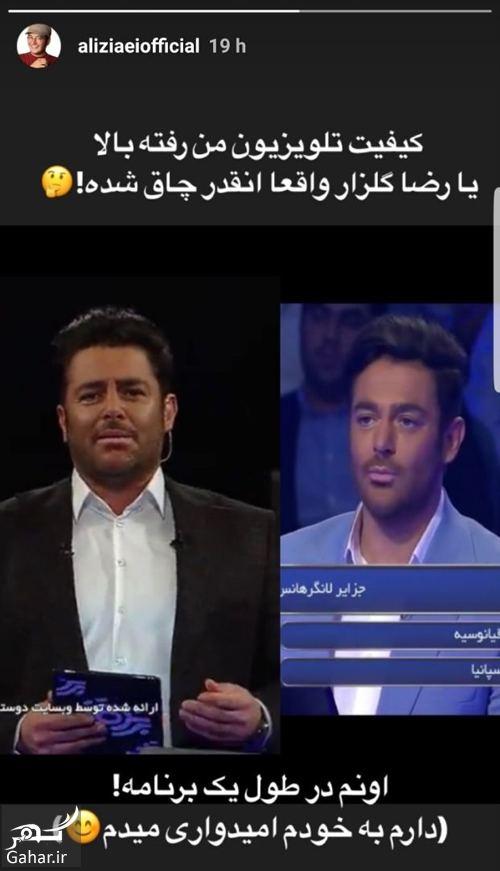 589872 Gahar ir تغییر چهره و افزایش وزن محمدرضا گلزار در طول یک هفته!