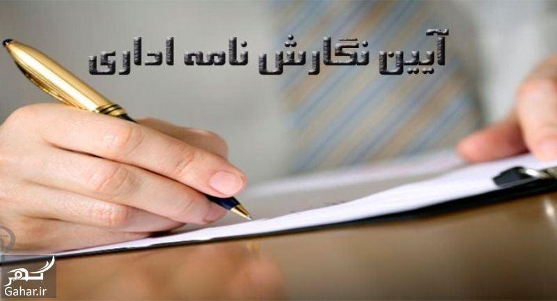 948827 Gahar ir متن دعوتنامه رسمی ، اداری و دوستانه