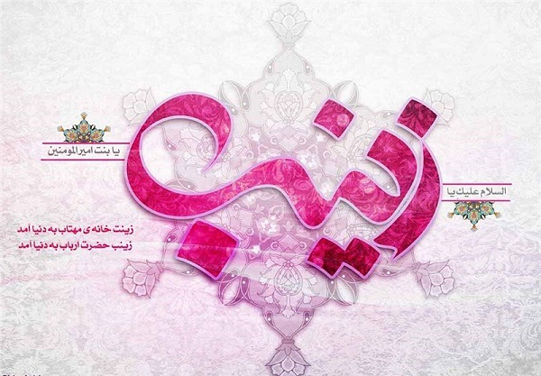 966662 Gahar ir عکس نوشته های تبریک روز پرستار