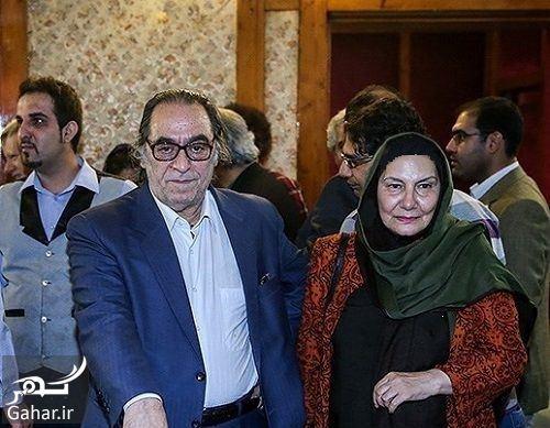 070693 Gahar ir بیوگرافی فریده سپاه منصور