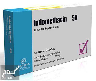 قرص ایندوکیم + موارد مصرف و عوارض قرص ایندوکیم, جدید 1400 -گهر