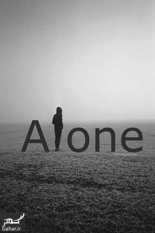 101848 Gahar ir متن سنگین تنهایی