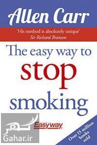 ترک سیگار به روش آلن کار, جدید 1400 -گهر
