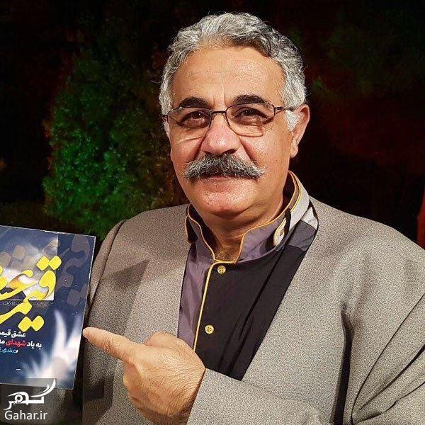 بیوگرافی اقبال واحدی مجری صبح بخیر ایران, جدید 1400 -گهر