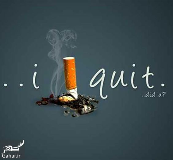 396187 Gahar ir ترک سیگار به روش آلن کار