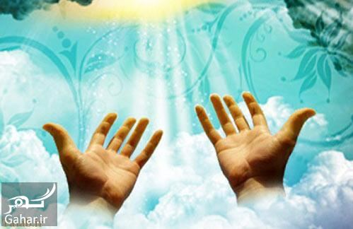 442916 Gahar ir دعای یستشیر برای ازدواج