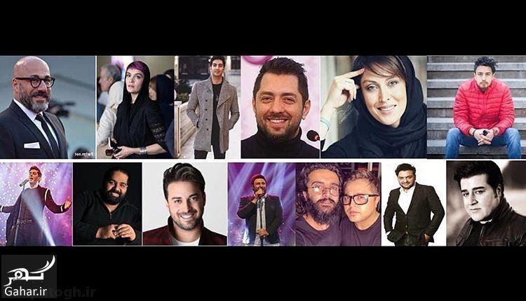 بازیگران و خلاصه فیلم رقص روی شیشه, جدید 1400 -گهر