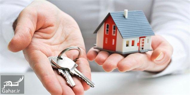 525554 Gahar ir هزینه سند زدن خانه در دفترخانه