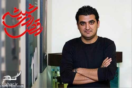541604 Gahar ir بازیگران و خلاصه فیلم رقص روی شیشه