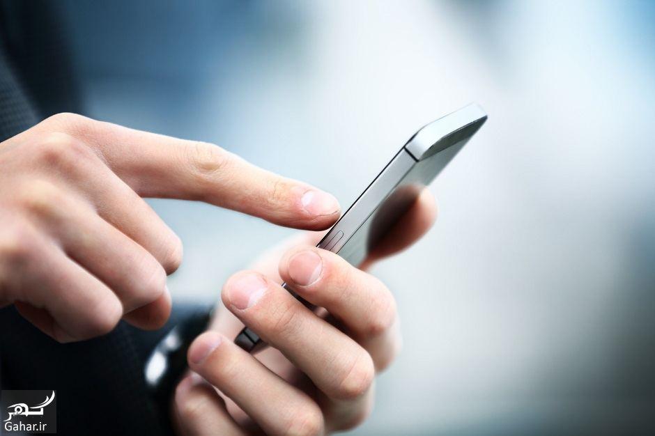 دانلود اپلیکیشن پذیرش ۲۴, جدید 1400 -گهر