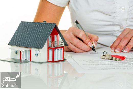 575581 Gahar ir هزینه سند زدن خانه در دفترخانه