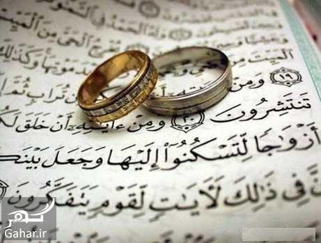 888625 Gahar ir دعای یستشیر برای ازدواج