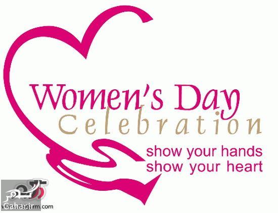 پیام تبریک روز زن به خواهرم, جدید 1400 -گهر