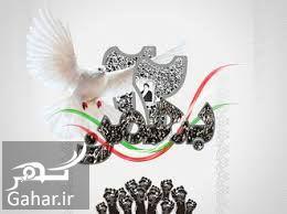 993395 Gahar ir متن مجری گری برای 22 بهمن