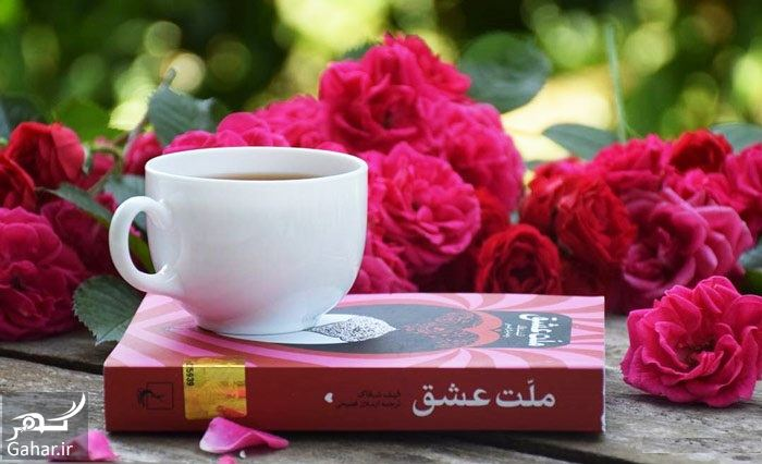 762327 Gahar ir نسخه pdf کتاب ملت عشق ، دانلود رایگان ملت عشق