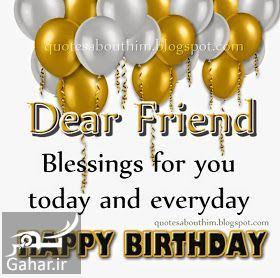 789691 Gahar ir تبریک تولد یک دوست صمیمی