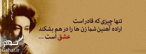 039610 Gahar ir تعریف زیبا از عشق و عاشقی