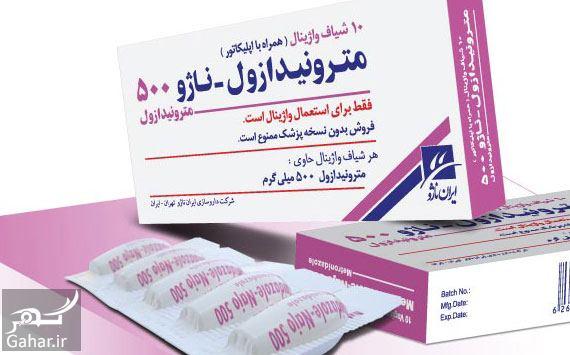 299251 Gahar ir قرص متروماکس + موارد مصرف و عوارض قرص متروماکس