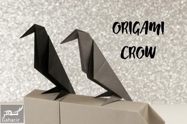 959308 Gahar ir اوریگامی چیست + آموزش اوریگامی