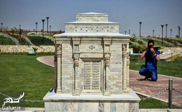 آدرس پارک مینیاتوری مشهد, جدید 1400 -گهر