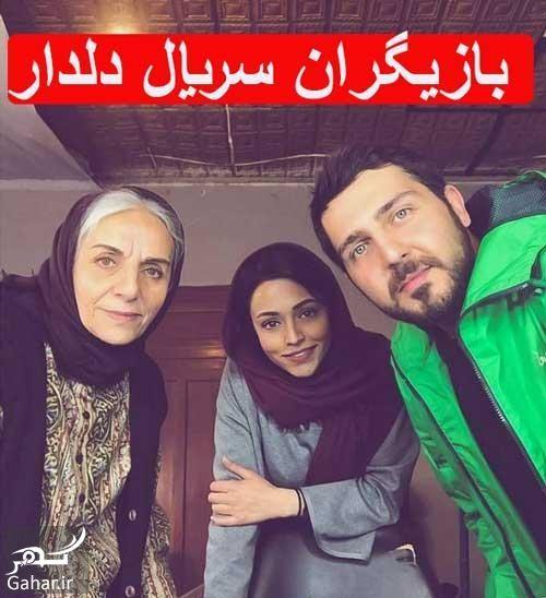 خلاصه  سریال دلدار + اسامی بازیگران سریال دلدار, جدید 1400 -گهر