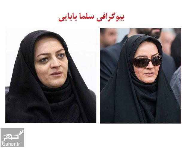215588 Gahar ir بیوگرافی سلما بابایی + عکسهای سلم بابایی دختر شهید بابایی