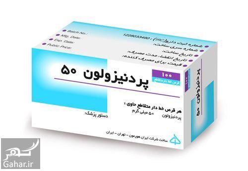 قرص پردنیزولون برای سرفه + موارد مصرف و عوارض, جدید 1400 -گهر