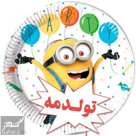 368250 Gahar ir پیام تبریک تولد فرزند پسر