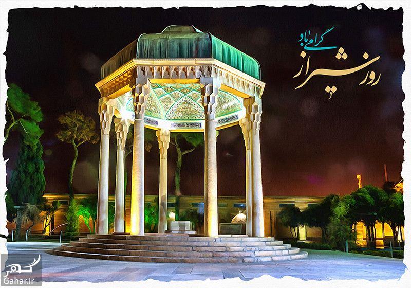 پیام و متن تبریک روز شیراز, جدید 1400 -گهر