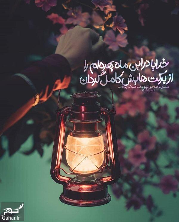 عکس نوشته شب های قدر, جدید 1400 -گهر