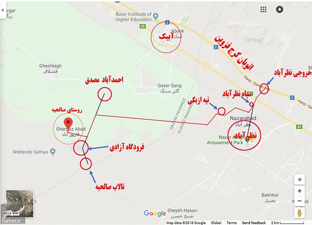 آدرس تالاب صالحیه نظرآباد, جدید 1400 -گهر