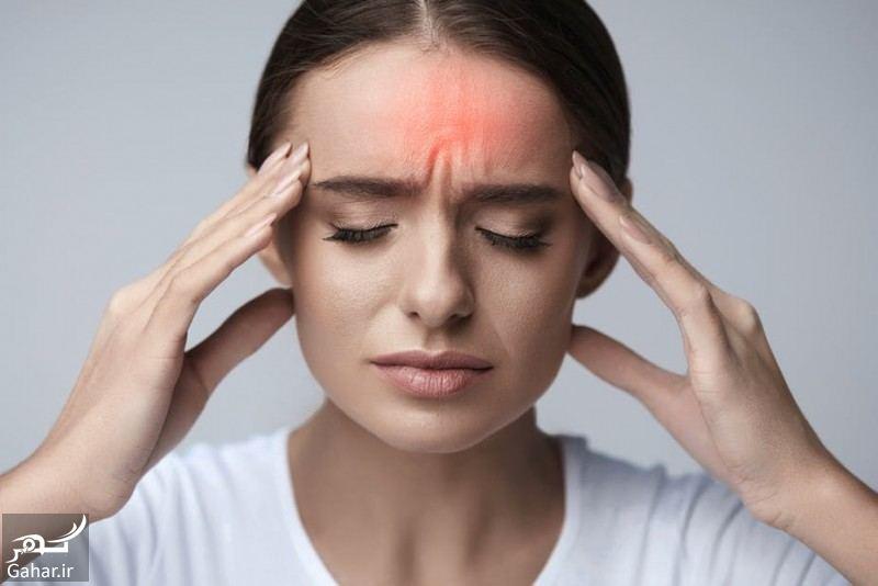 درمان سردرد عصبی, جدید 1400 -گهر