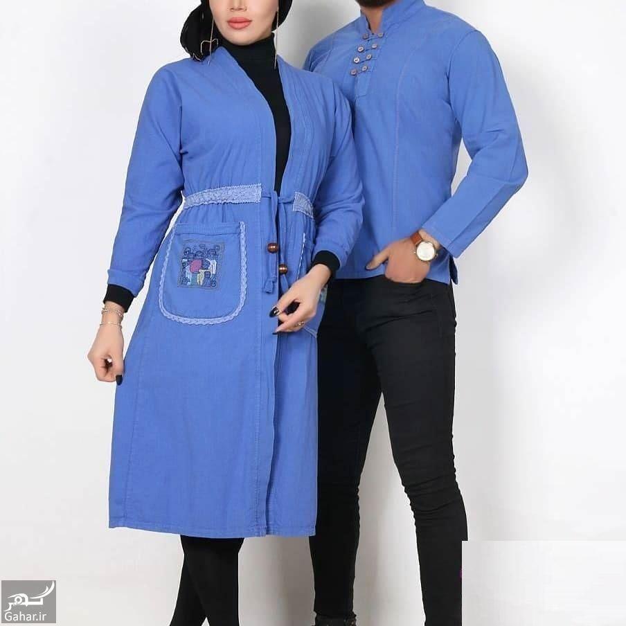 760801 Gahar ir آدرس فروشگاه لباس ست زن و مرد در تهران