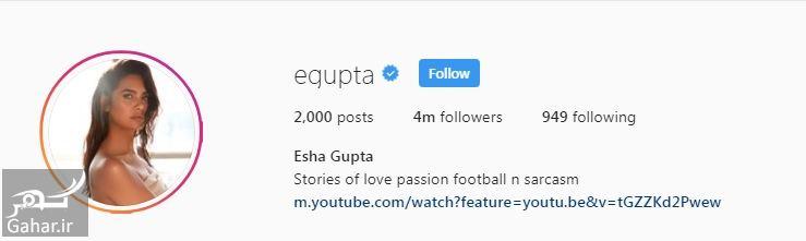 اینستاگرام ایشا گوپتا + بیوگرافی ایشا گوپتا, جدید 1400 -گهر