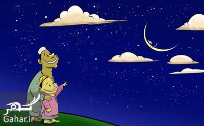 پیامک طنز تبریک عید فطر, جدید 1400 -گهر
