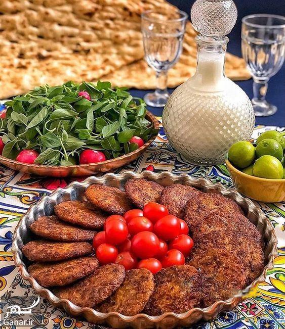 شام چی درست کنم؟!, جدید 1400 -گهر