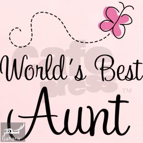 720322 Gahar ir تبریک روز خاله ، پیام و متن های زیبا برای روز خاله