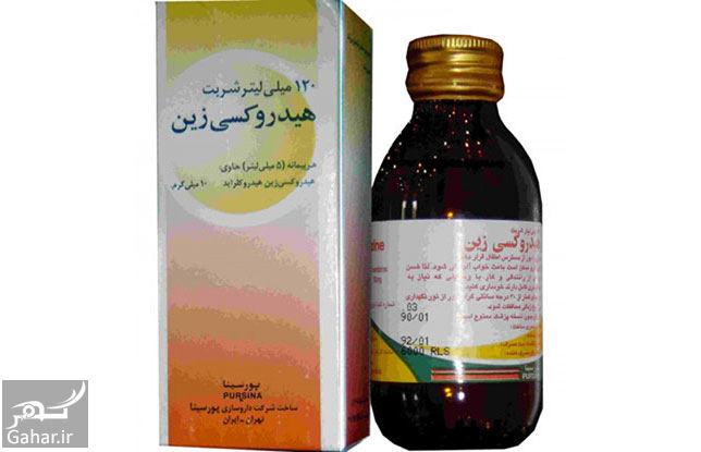 قرص هیدروکسی زین + نحوه مصرف و عوارض قرص هیدروکسی زین, جدید 1400 -گهر