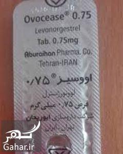 قرص اووسیز  ۰/۷۵ + موارد مصرف و عوارض قرص اووسیز, جدید 1400 -گهر