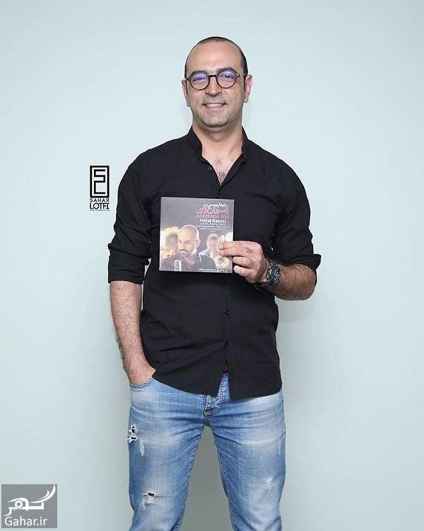 084908 Gahar ir عکسهای بازیگران در کنسرت نیما رئیسی