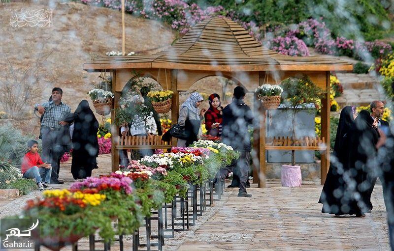 115646 Gahar ir باغ گیاه شناسی مشهد + آدرس