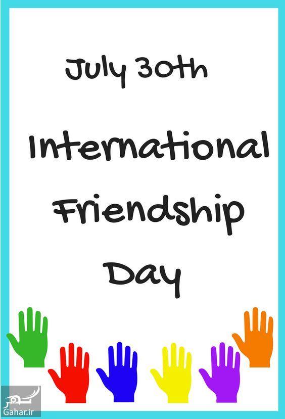 تبریک روز دوست و رفیق  / تبریک روز جهانی دوستی, جدید 1400 -گهر
