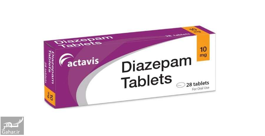 قرص والیوم + موارد مصرف و عوارض والیوم, جدید 1400 -گهر
